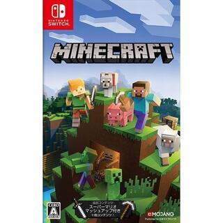 マインクラフト Minecraft Switch版