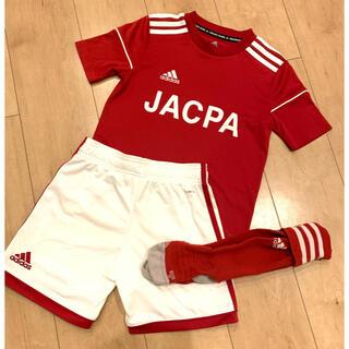 アディダス(adidas)のJACPA ユニホーム セットアップ 幼稚園 交渉あり(ウェア)