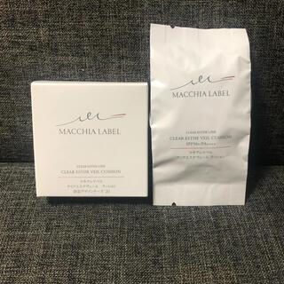 マキアレイベル(Macchia Label)のマキアレイベル クリアエステヴェールセット(ファンデーション)