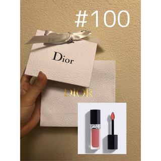 ディオール(Dior)の新品ルージュ ディオール フォーエバー リキッド 100(口紅)