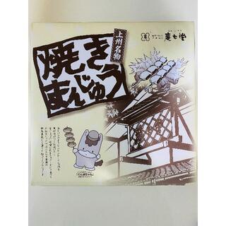【施設直売】上州名物 焼きまんじゅう 4 串入(たれ付)(菓子/デザート)