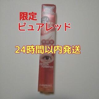 CANMAKE - キャンメイク 限定 01 ピュアレッド 3wayスリムアイルージュライナー