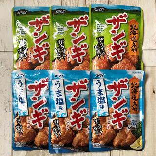 北海道名物♡日本製粉♡ザンギミックス♡2種類♡6袋セット♡サックサク唐揚げ♡(肉)