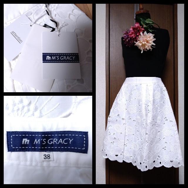 M'S GRACY(エムズグレイシー)の【タグ付き】エムズグレイシー フラワー スカート レディースのスカート(ひざ丈スカート)の商品写真
