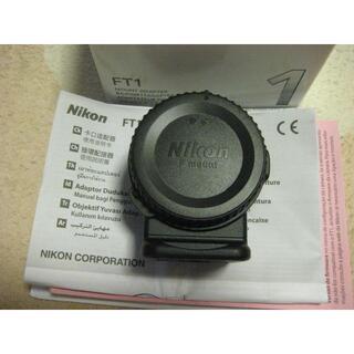 ニコン(Nikon)のNikon ニコン マウントアダプター FT1(ミラーレス一眼)
