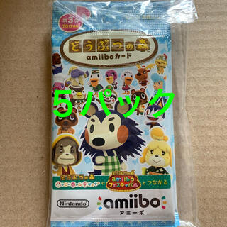 Nintendo Switch - 【新品未開封】どうぶつの森 amiiboカード 第3弾 5パック