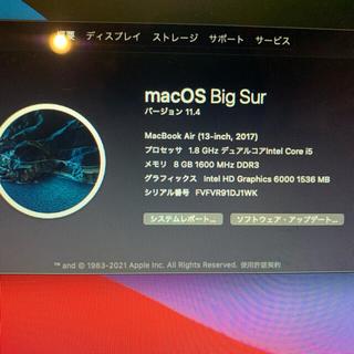 Mac (Apple) - MacBook Air 13インチ 2017、綺麗な状態です。