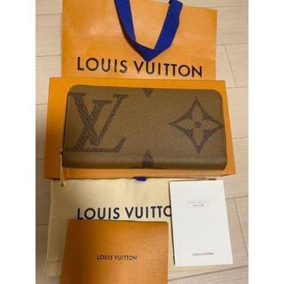LOUIS VUITTON - 極美品ルイヴィトン ジッピーウォレットジャイアントモノグラム