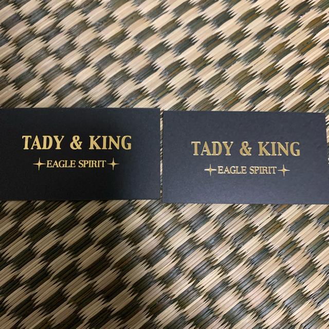 goro's(ゴローズ)のタディアンドキング TADY&KING 特大フェザー メンズのアクセサリー(ネックレス)の商品写真