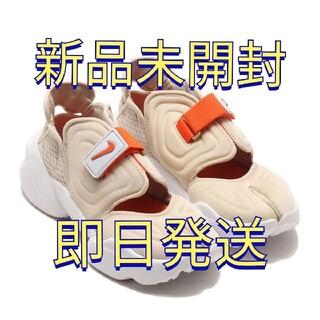 NIKE - 新品未開封★ ナイキ NIKE アクアリフト AQUALIFT ラタン 24cm