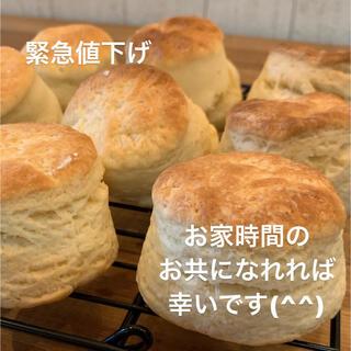 豆乳スコーン5つ、牛乳スコーン5つ(菓子/デザート)