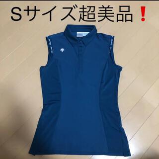 DESCENTE - DESCENTEレディース 韓国クールシャツSサイズ美品❗️