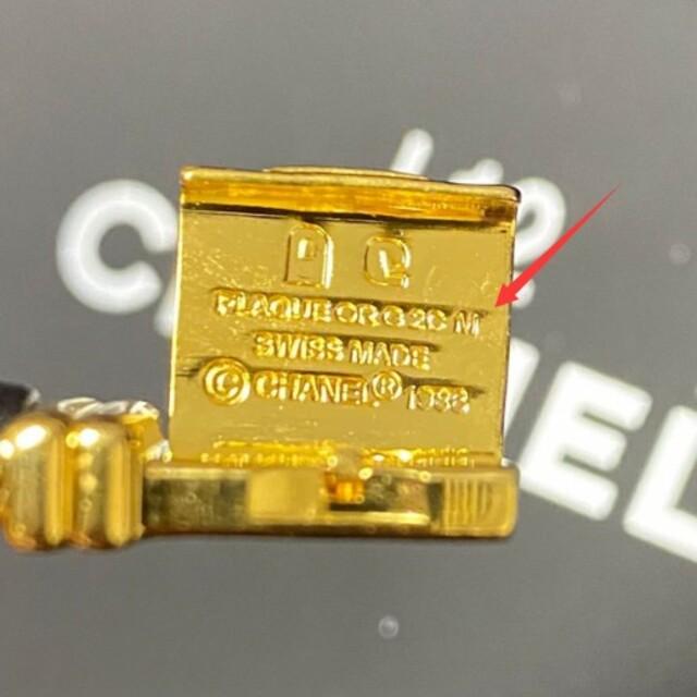 CHANEL(シャネル)のCHANEL シャネル プルミエール 腕時計 レディースのファッション小物(腕時計)の商品写真