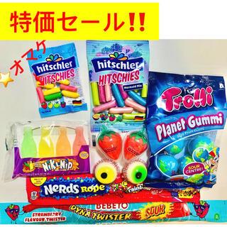 地球グミ 目玉グミ ナーズロープグミ ワックスボトルキャンディー ASMR(菓子/デザート)