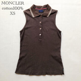 モンクレール(MONCLER)の515モンクレール 青タグ コットン100%ノースリーブポロシャツ XS 茶(ポロシャツ)