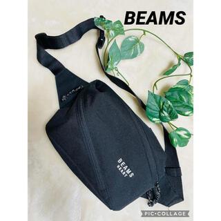 ビームス(BEAMS)のBEAMS HEART ビームスハート ボディバッグ ウエストバッグ(ボディバッグ/ウエストポーチ)