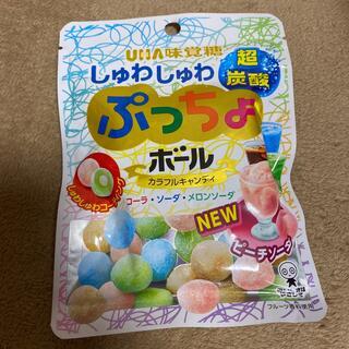 ユーハミカクトウ(UHA味覚糖)のクーポン消費に❗️シュワシュワ! ぷっちょボール お菓子 グミ キャンディー(菓子/デザート)
