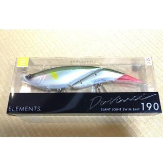 エレメント(ELEMENT)の【新品】 エレメンツ ダヴィンチ190 FUSIONアルファ(ルアー用品)