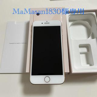 Apple - 美品!iPhone8 64GB SIMフリー