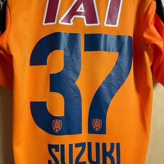 PUMA - 鈴木唯人 2020シーズン 1stユニ