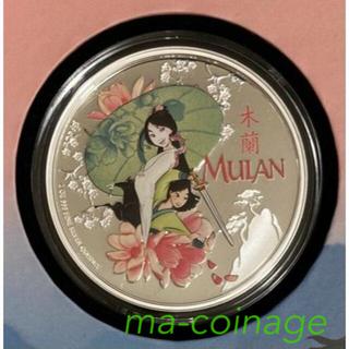 ディズニー(Disney)のディズニープリンセス「ムーラン」1オンス銀貨プルーフ ブック型ケース入り(貨幣)