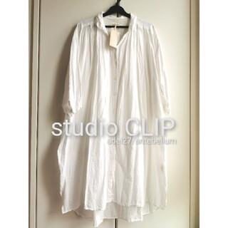 STUDIO CLIP - 【新品】studio CLIPボイル製品染めシャツワンピースロングカーデcoen