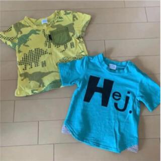 hakka baby - Tシャツセット