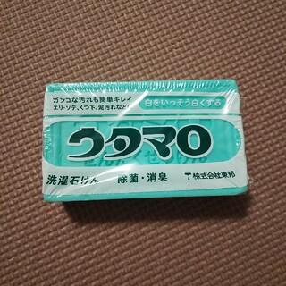 トウホウ(東邦)のウタマロ石鹸(ボディソープ/石鹸)
