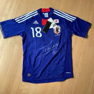 アディダス(adidas)の「本物」本田圭佑 直筆 サイン ユニフォーム 日本 代表 サッカー アディダス (ウェア)