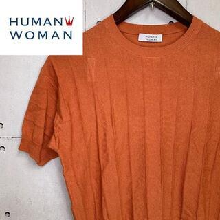 ヒューマンウーマン(HUMAN WOMAN)のHUMANWOMAN ヒューマンウーマン トップス ニット Tシャツ 半袖 春(Tシャツ(半袖/袖なし))