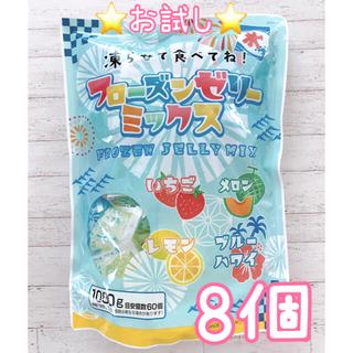 コストコ(コストコ)の新商品⭐コストコ フローズンミックスゼリー 4種類 各2個 合計8個 お試し!(菓子/デザート)
