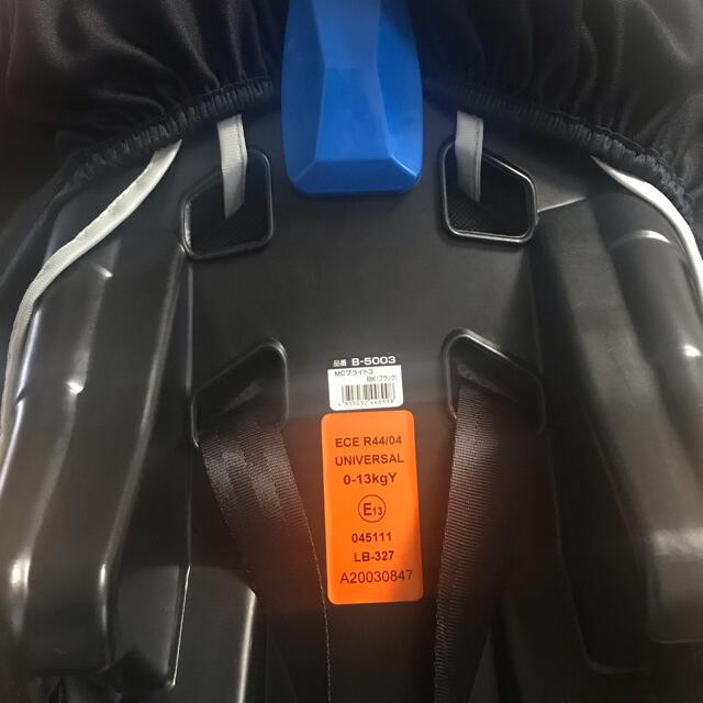 西松屋(ニシマツヤ)のマムズキャリー ブライト3 新生児〜1歳 チャイルドシート  キッズ/ベビー/マタニティの外出/移動用品(自動車用チャイルドシート本体)の商品写真