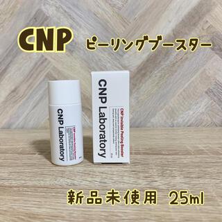 CNP - CNP ブースター