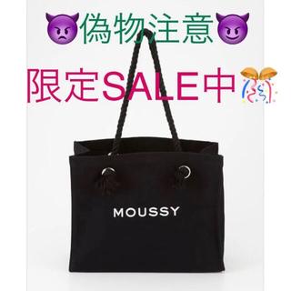 マウジー(moussy)のブラック♡MOUSSYキャンバストートバッグ♡ショッパー型トートバック♡新品(トートバッグ)