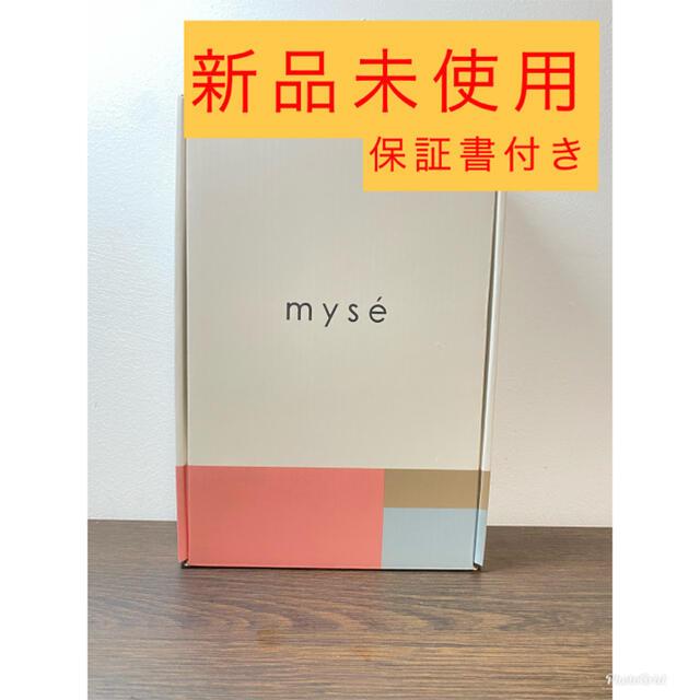 YA-MAN(ヤーマン)の【新品未開封】ヤーマン ミーゼ スカルプリフト MS-80W スマホ/家電/カメラの美容/健康(フェイスケア/美顔器)の商品写真