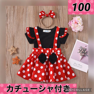 新品 ミニー コスチューム コスプレ 子供服 衣装(衣装一式)