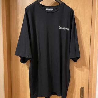 COMME des GARCONS - Gosha Rubchinskiy オーバーサイズtシャツ