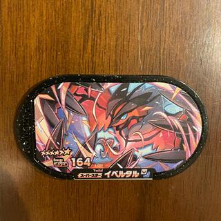 ポケモン - ポケモンメザスタ第4弾 イベルタル