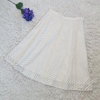 トゥービーシック(TO BE CHIC)の【新品】トゥービーシック カットワークレーススカート 白 40(ひざ丈スカート)