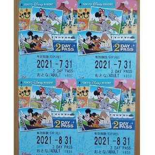 ディズニー(Disney)のディズニーリゾートラインフリーきっぷ 2day pass 大人4枚(鉄道乗車券)