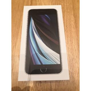 iPhone - 【未使用】iPhoneSE2 第二世代 本体 64GB
