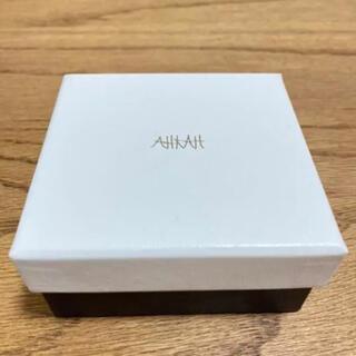 アーカー(AHKAH)のAHKAH 空箱(ネックレス)