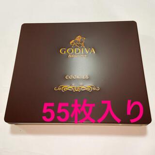 GODIVA クッキー 55枚入り(菓子/デザート)