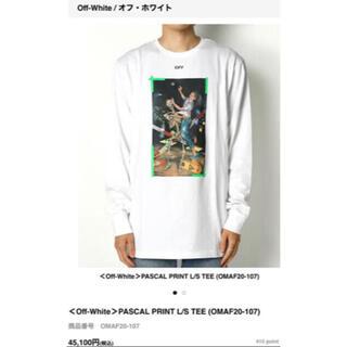 オフホワイト(OFF-WHITE)の<Off-White>PASCAL PRINT L/S TEE(Tシャツ/カットソー(七分/長袖))