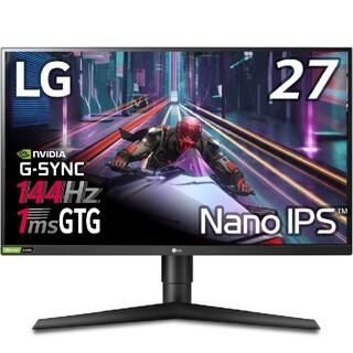LG Electronics - LG ゲーミングモニター UltraGear 27GL850-B 27インチ