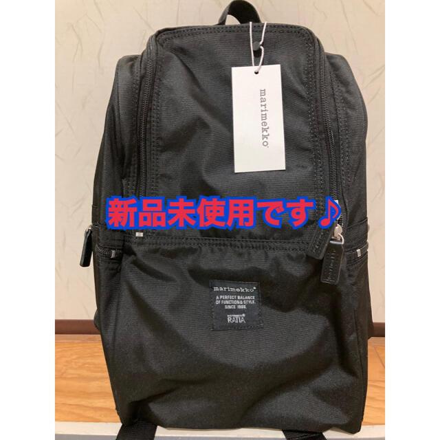 marimekko(マリメッコ)のマリメッコ marimekko リュック メトロ metro  バックパック レディースのバッグ(リュック/バックパック)の商品写真