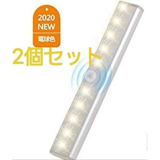 お得な2本♪センサー付き ライト♪ LEDテープ取り付け式 省エネ LEDライト(蛍光灯/電球)
