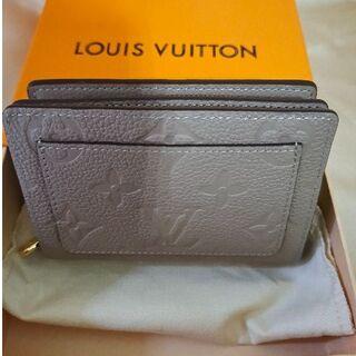 LOUIS VUITTON - ルイヴィトン ポルトフォイユ クレア トゥルトゥレール 財布 M80152