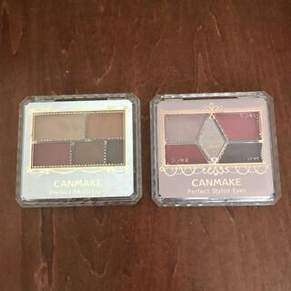 CANMAKE - キャンメイク パーフェクトマルチアイズ No.03 アンティークテラコッタ