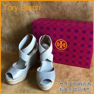Tory Burch - ☆ Tory Burch のウェッジソールサンダル☆